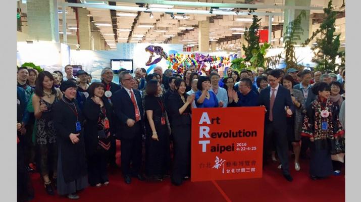 ART-exhibition-2016-Taipei